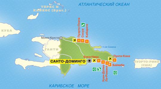 Туры в доминикану от пегас туристик